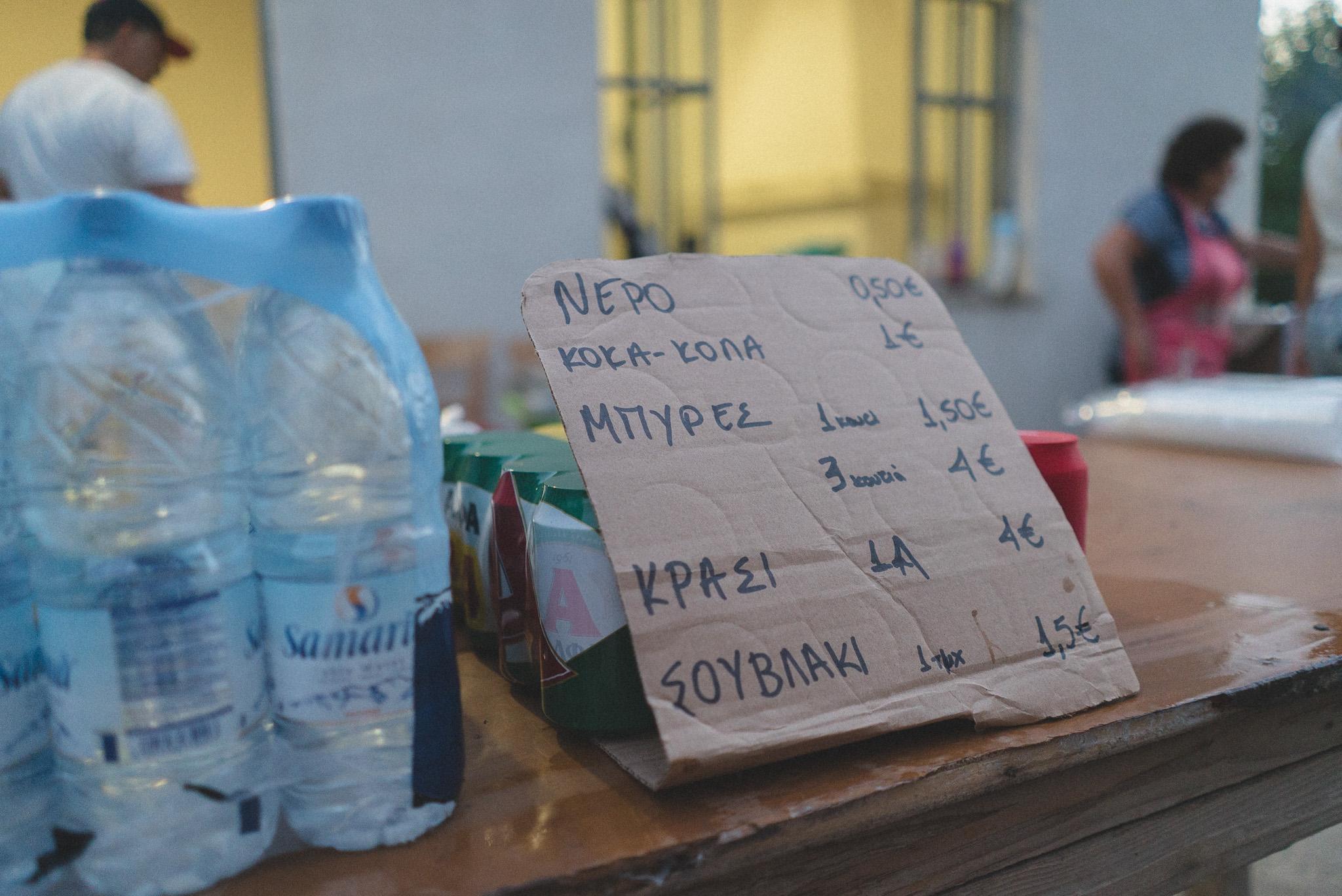 The menu at the festival in Chania Crete Greece