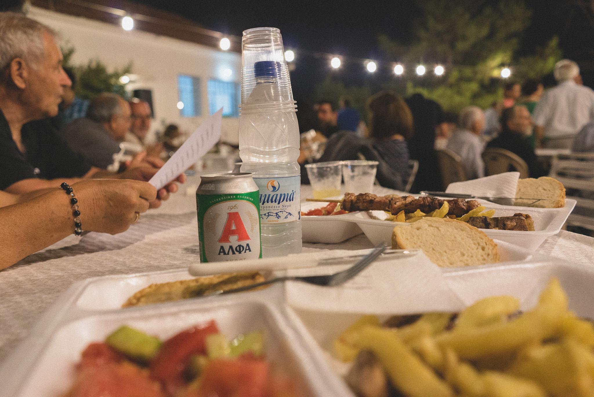 Food and Greek beer